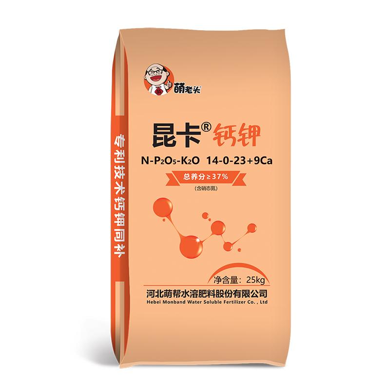 昆卡钙钾-25kg